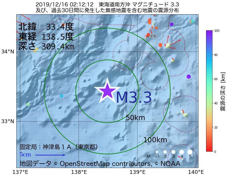 地震震源マップ:2019年12月16日 02時12分 東海道南方沖でM3.3の地震