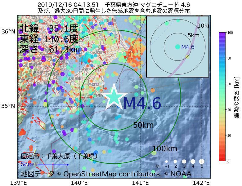 地震震源マップ:2019年12月16日 04時13分 千葉県東方沖でM4.6の地震