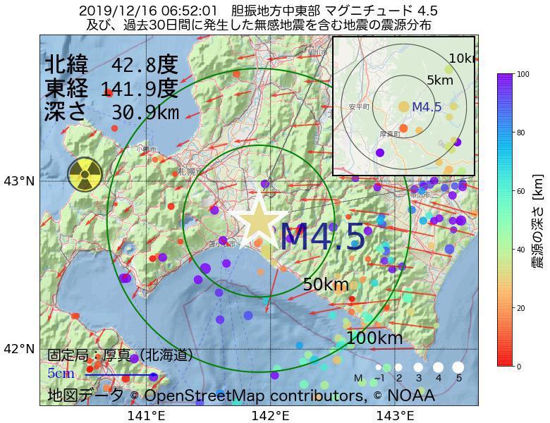 地震震源マップ:2019年12月16日 06時52分 胆振地方中東部でM4.5の地震