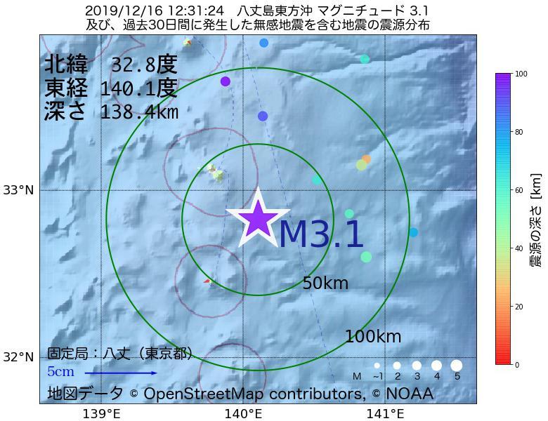 地震震源マップ:2019年12月16日 12時31分 八丈島東方沖でM3.1の地震