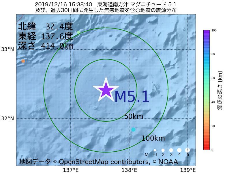 地震震源マップ:2019年12月16日 15時38分 東海道南方沖でM5.1の地震