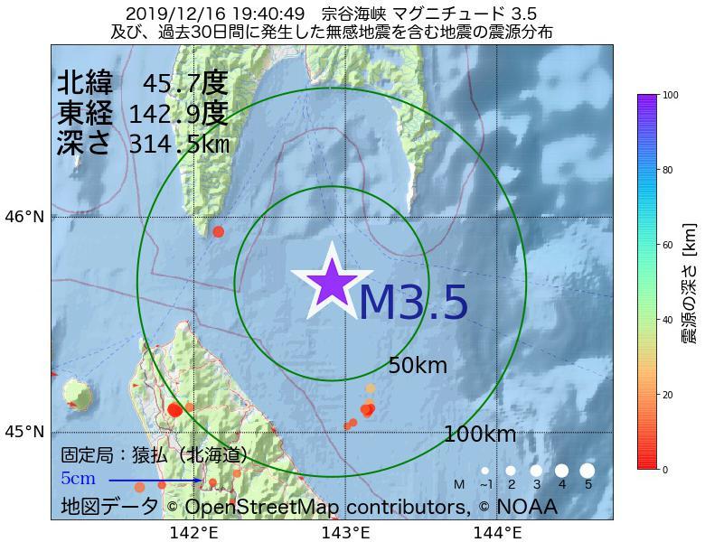地震震源マップ:2019年12月16日 19時40分 宗谷海峡でM3.5の地震