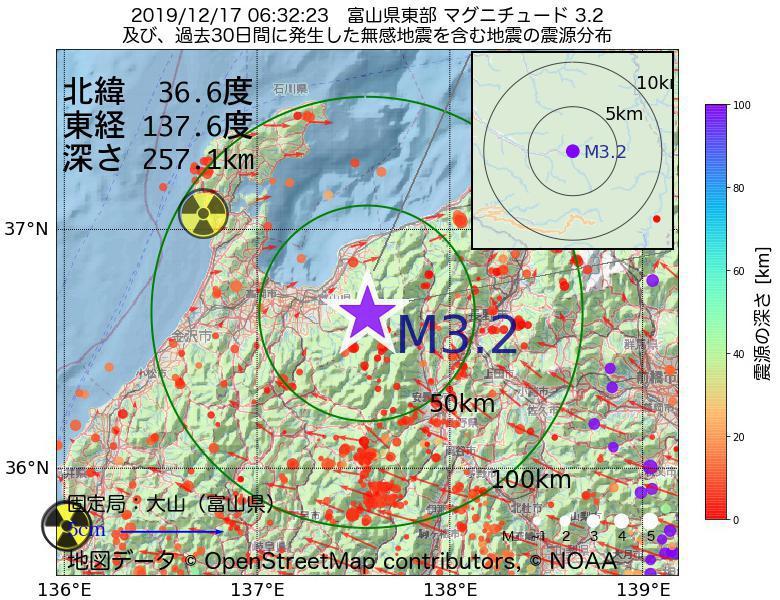 地震震源マップ:2019年12月17日 06時32分 富山県東部でM3.2の地震