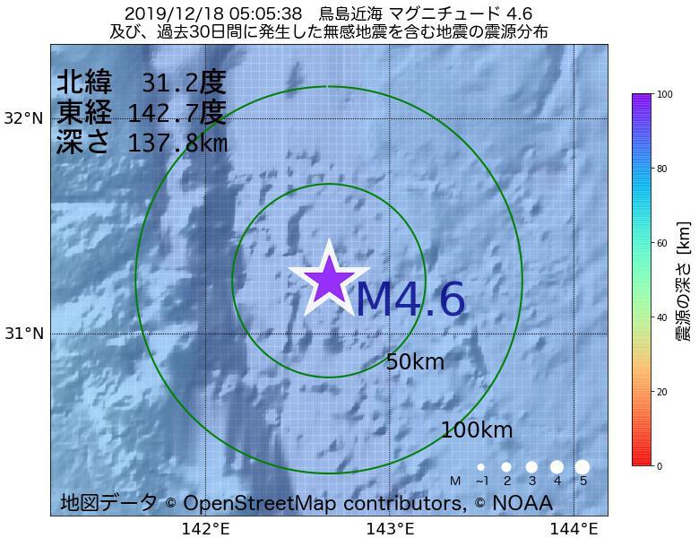 地震震源マップ:2019年12月18日 05時05分 鳥島近海でM4.6の地震
