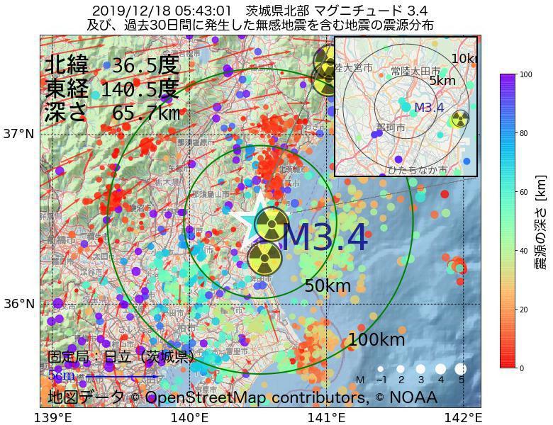 地震震源マップ:2019年12月18日 05時43分 茨城県北部でM3.4の地震