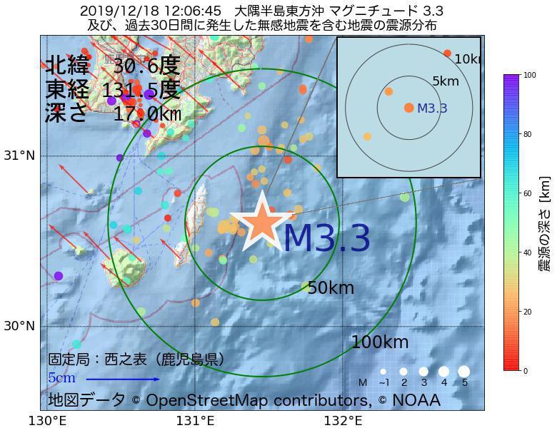 地震震源マップ:2019年12月18日 12時06分 大隅半島東方沖でM3.3の地震