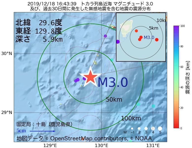 地震震源マップ:2019年12月18日 16時43分 トカラ列島近海でM3.0の地震