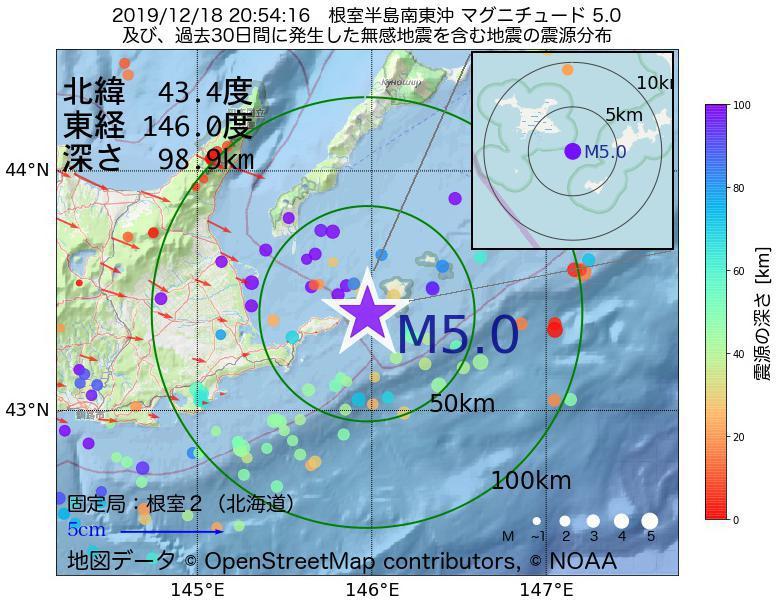 地震震源マップ:2019年12月18日 20時54分 根室半島南東沖でM5.0の地震