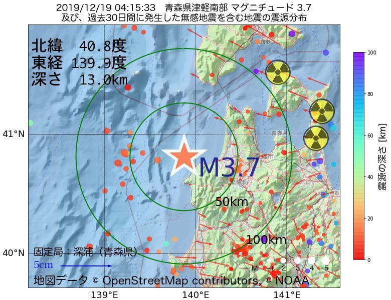 地震震源マップ:2019年12月19日 04時15分 青森県津軽南部でM3.7の地震