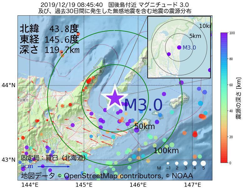 地震震源マップ:2019年12月19日 08時45分 国後島付近でM3.0の地震