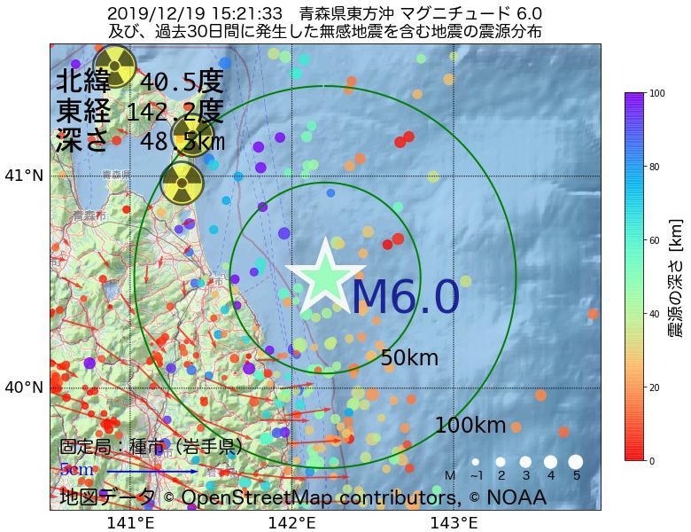 地震震源マップ:2019年12月19日 15時21分 青森県東方沖でM6.0の地震