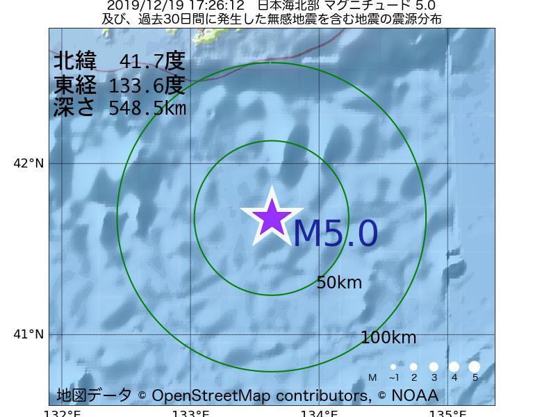 地震震源マップ:2019年12月19日 17時26分 日本海北部でM5.0の地震