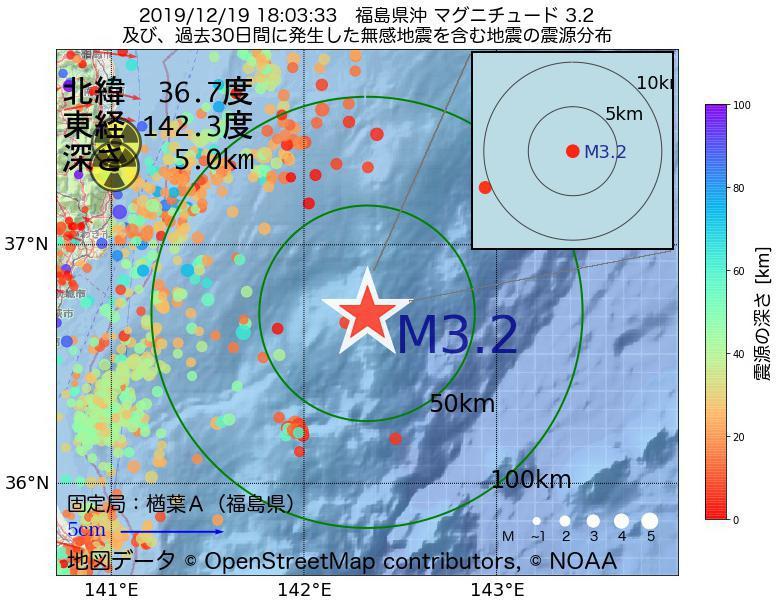 地震震源マップ:2019年12月19日 18時03分 福島県沖でM3.2の地震