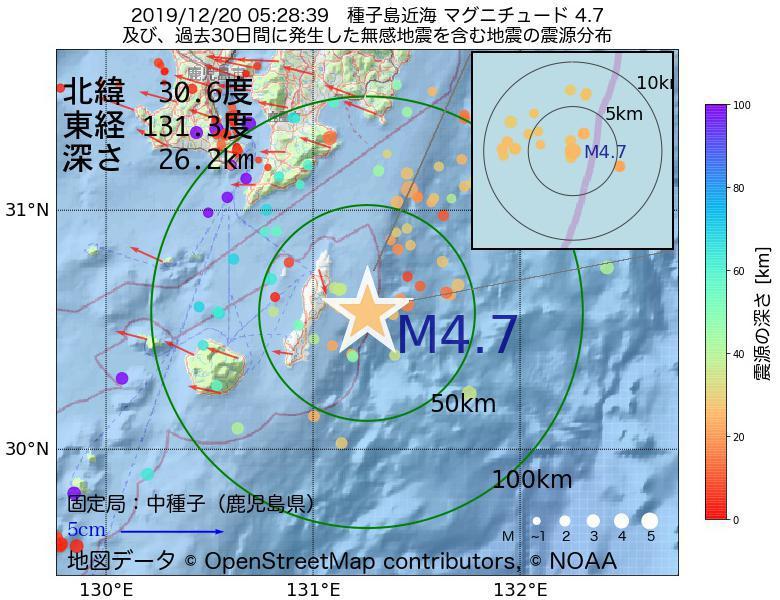 地震震源マップ:2019年12月20日 05時28分 種子島近海でM4.7の地震
