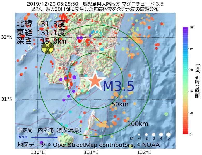 地震震源マップ:2019年12月20日 05時28分 鹿児島県大隅地方でM3.5の地震