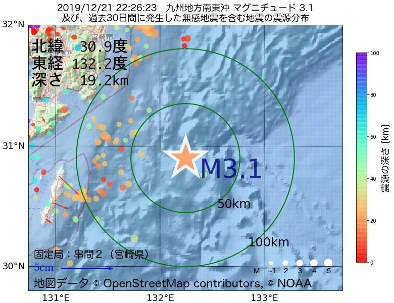 地震震源マップ:2019年12月21日 22時26分 九州地方南東沖でM3.1の地震