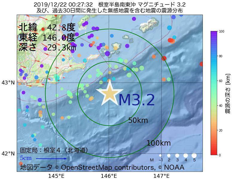 地震震源マップ:2019年12月22日 00時27分 根室半島南東沖でM3.2の地震