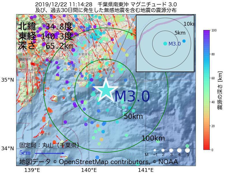 地震震源マップ:2019年12月22日 11時14分 千葉県南東沖でM3.0の地震