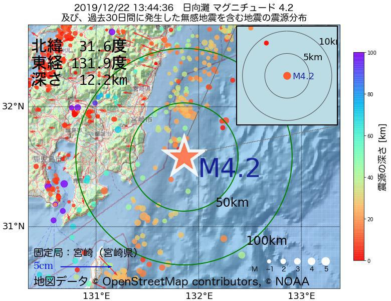 地震震源マップ:2019年12月22日 13時44分 日向灘でM4.2の地震