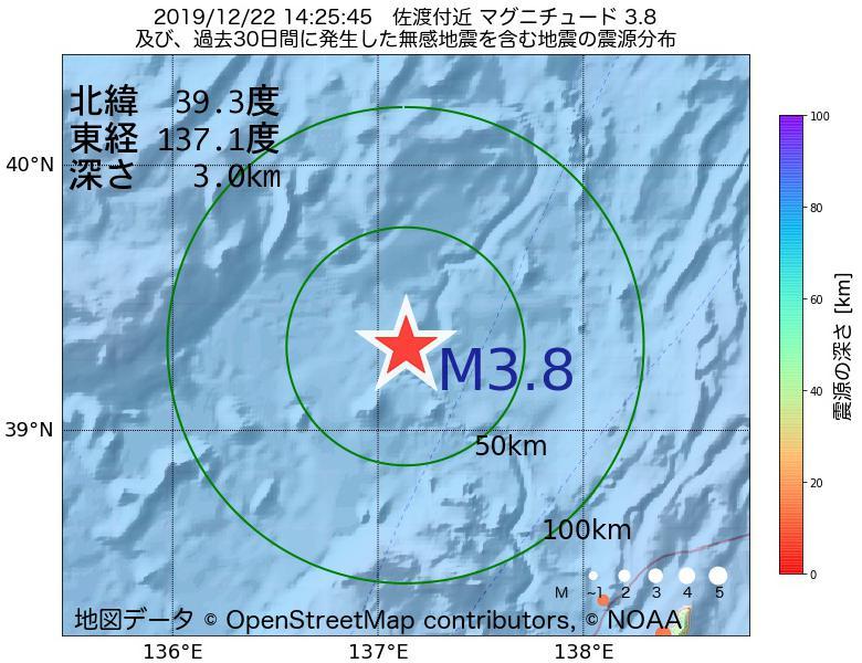 地震震源マップ:2019年12月22日 14時25分 佐渡付近でM3.8の地震