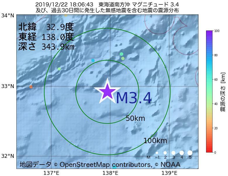 地震震源マップ:2019年12月22日 18時06分 東海道南方沖でM3.4の地震