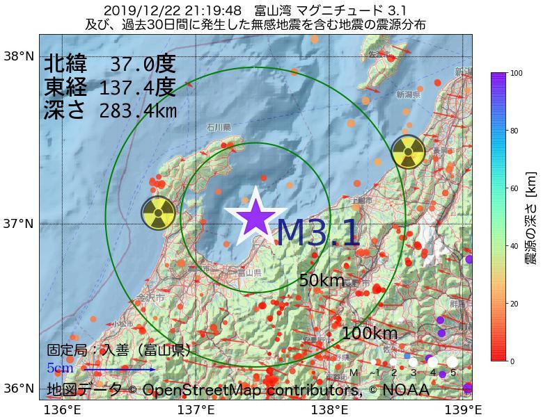 地震震源マップ:2019年12月22日 21時19分 富山湾でM3.1の地震