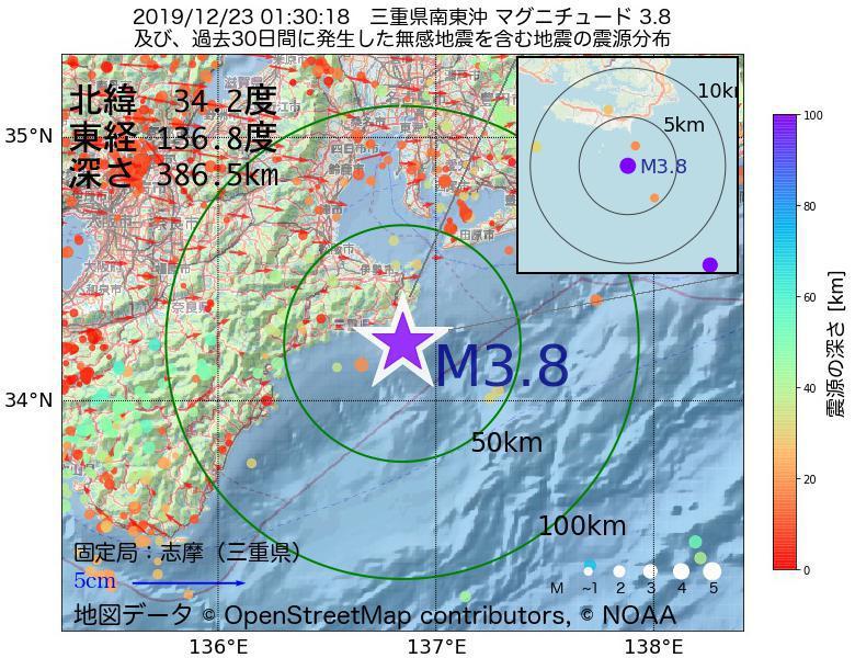 地震震源マップ:2019年12月23日 01時30分 三重県南東沖でM3.8の地震