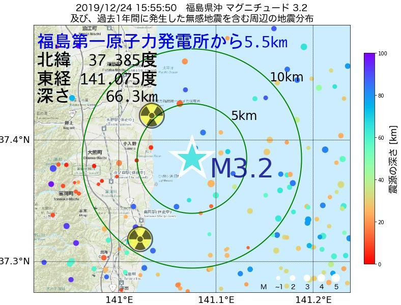 地震震源マップ:福島第一原子力発電所から5.5km地点でM3.2の地震が発生しました