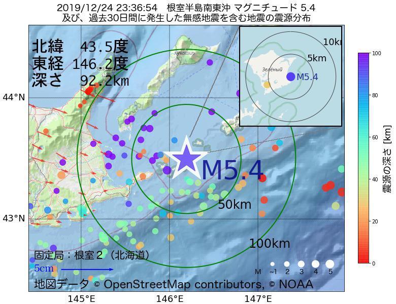 地震震源マップ:2019年12月24日 23時36分 根室半島南東沖でM5.4の地震