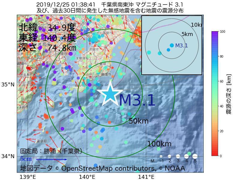 地震震源マップ:2019年12月25日 01時38分 千葉県南東沖でM3.1の地震
