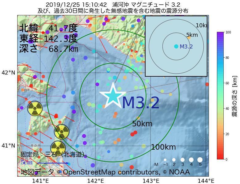 地震震源マップ:2019年12月25日 15時10分 浦河沖でM3.2の地震