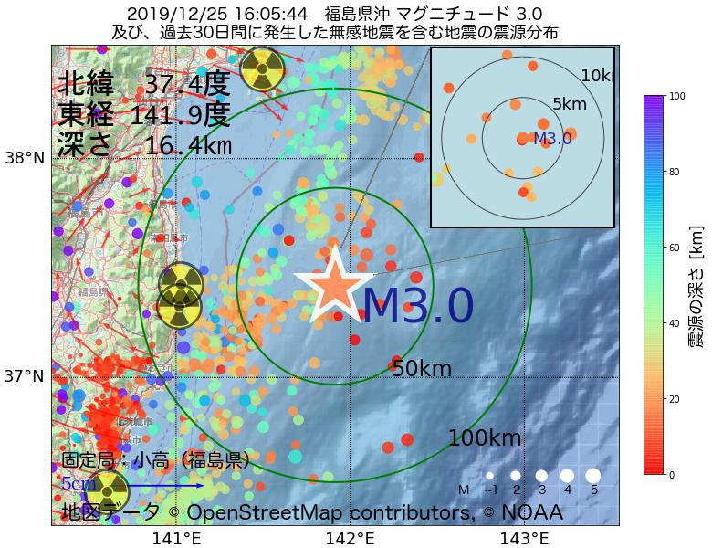地震震源マップ:2019年12月25日 16時05分 福島県沖でM3.0の地震