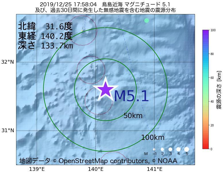 地震震源マップ:2019年12月25日 17時58分 鳥島近海でM5.1の地震
