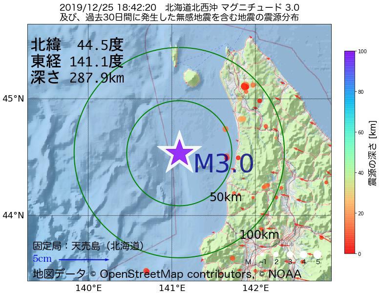 地震震源マップ:2019年12月25日 18時42分 北海道北西沖でM3.0の地震