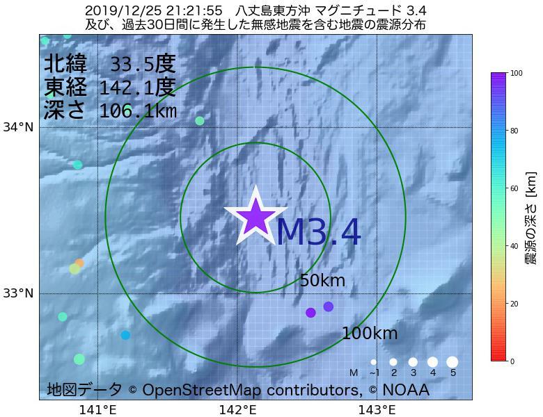 地震震源マップ:2019年12月25日 21時21分 八丈島東方沖でM3.4の地震