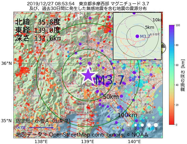 地震震源マップ:2019年12月27日 08時53分 東京都多摩西部でM3.7の地震