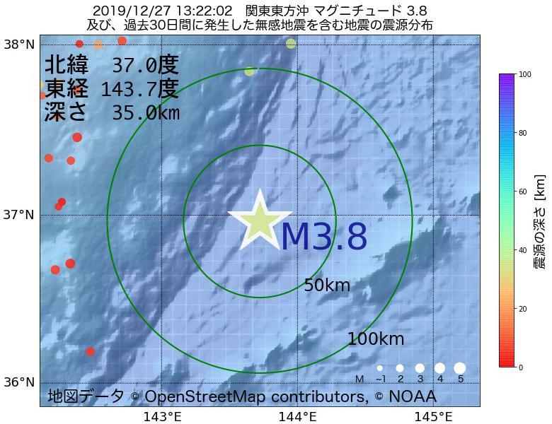 地震震源マップ:2019年12月27日 13時22分 関東東方沖でM3.8の地震