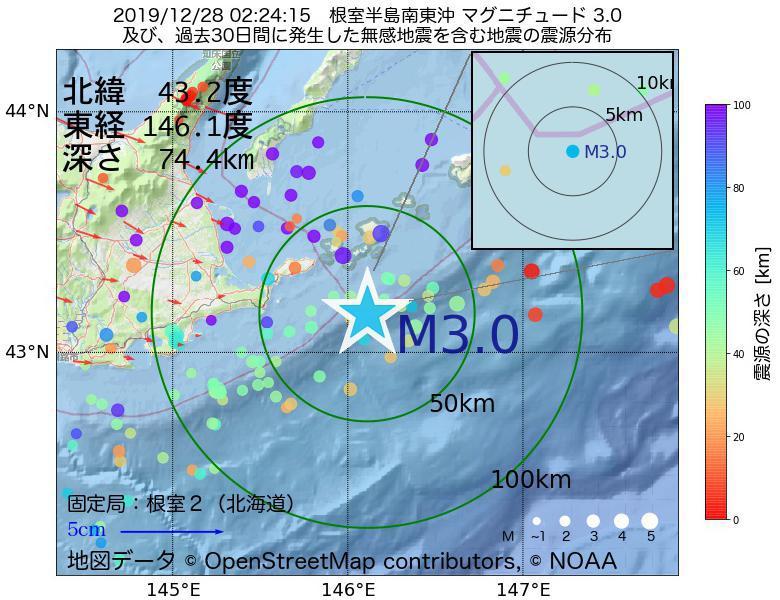 地震震源マップ:2019年12月28日 02時24分 根室半島南東沖でM3.0の地震