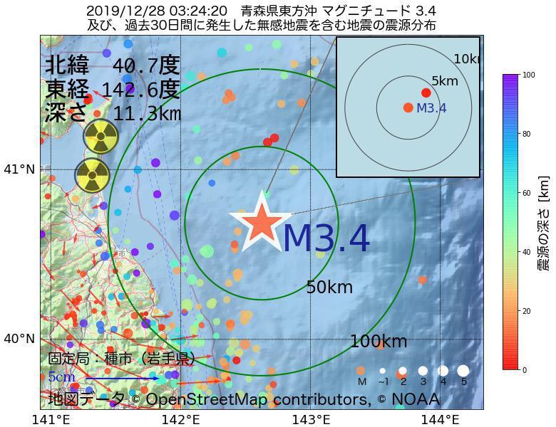 地震震源マップ:2019年12月28日 03時24分 青森県東方沖でM3.4の地震