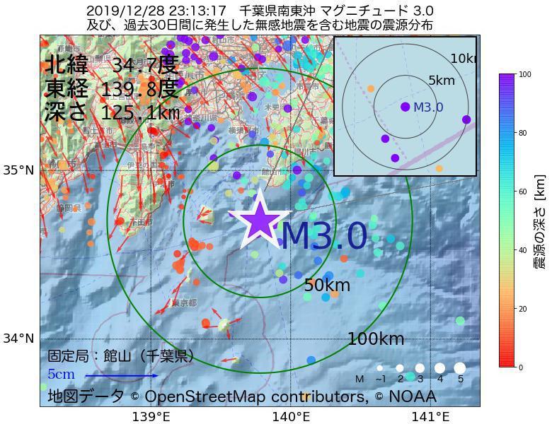 地震震源マップ:2019年12月28日 23時13分 千葉県南東沖でM3.0の地震