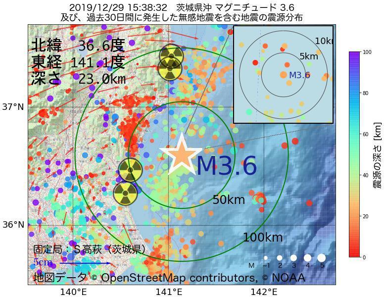 地震震源マップ:2019年12月29日 15時38分 茨城県沖でM3.6の地震