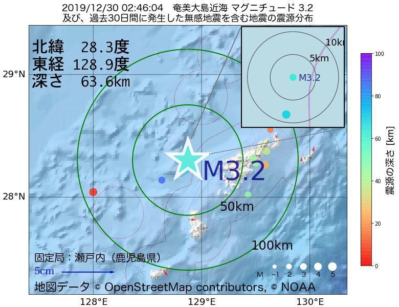 地震震源マップ:2019年12月30日 02時46分 奄美大島近海でM3.2の地震