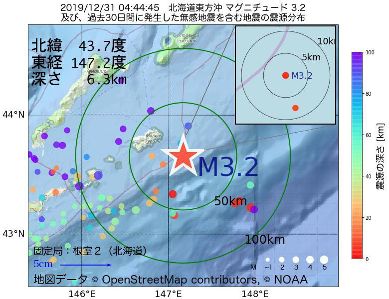 地震震源マップ:2019年12月31日 04時44分 北海道東方沖でM3.2の地震