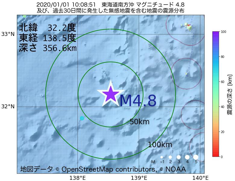 地震震源マップ:2020年01月01日 10時08分 東海道南方沖でM4.8の地震
