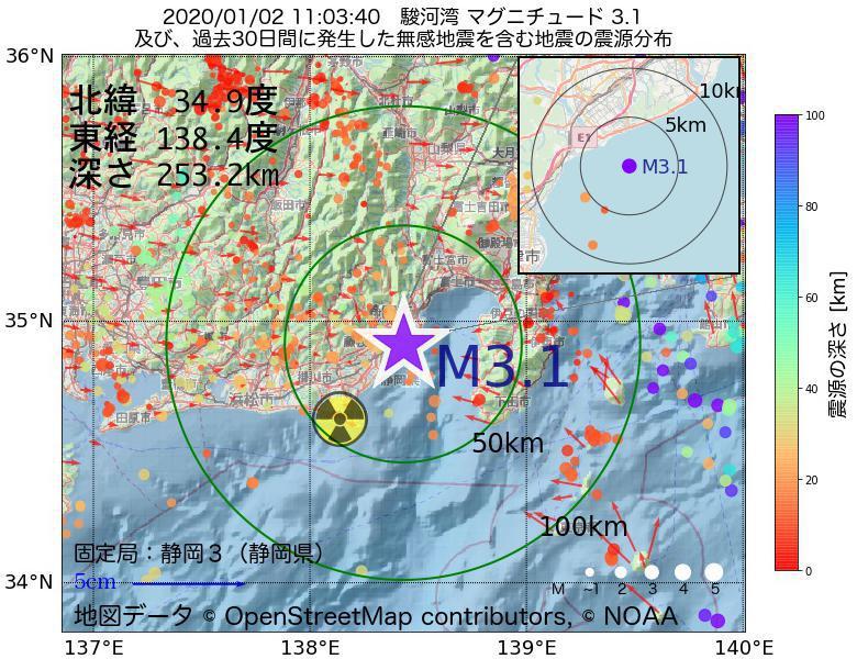 地震震源マップ:2020年01月02日 11時03分 駿河湾でM3.1の地震