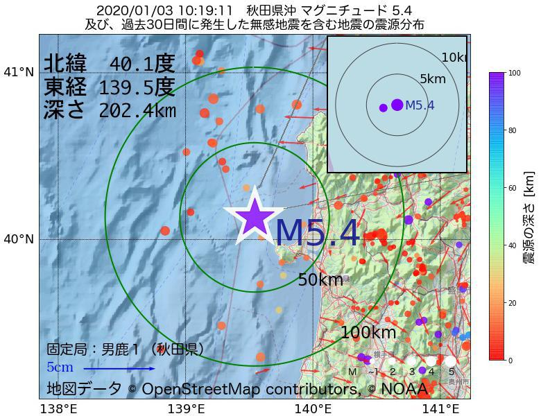 地震震源マップ:2020年01月03日 10時19分 秋田県沖でM5.4の地震