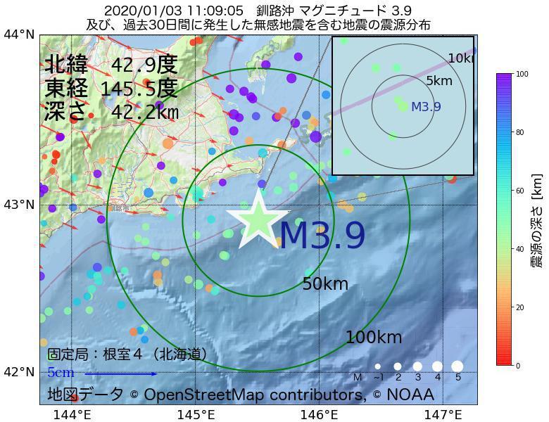 地震震源マップ:2020年01月03日 11時09分 釧路沖でM3.9の地震