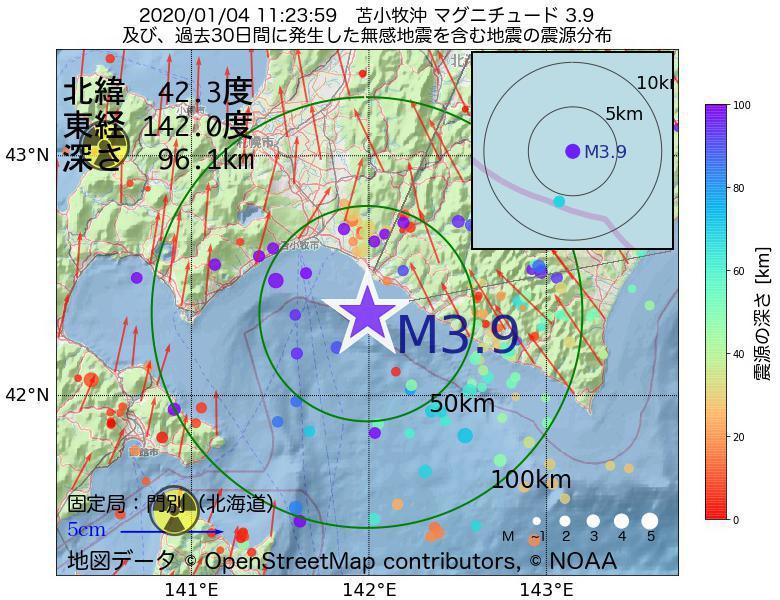 地震震源マップ:2020年01月04日 11時23分 苫小牧沖でM3.9の地震