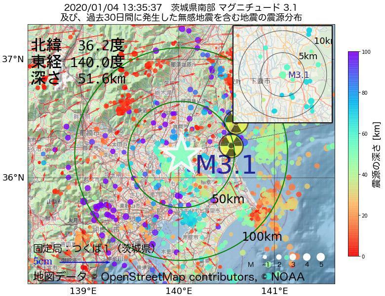 地震震源マップ:2020年01月04日 13時35分 茨城県南部でM3.1の地震
