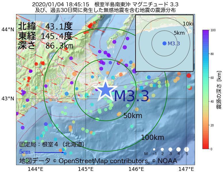 地震震源マップ:2020年01月04日 18時45分 根室半島南東沖でM3.3の地震